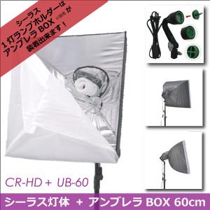CR-HD--10