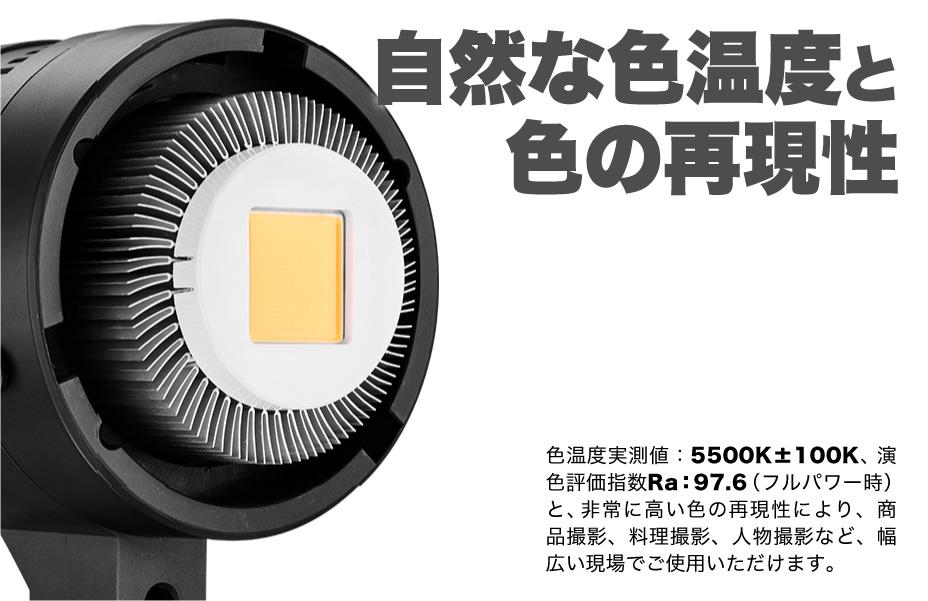 EFII-60 JINBEI 60W LEDライト本体(デイライト) 自然な色温度と高い炎色指数