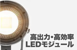 EFII-60 JINBEI 60W LEDライト本体(デイライト) 明るいLED撮影用ライト