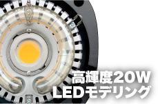 バッテリーストロボ HD-400PRO mode