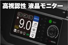 バッテリーストロボ HD-400PRO monitor