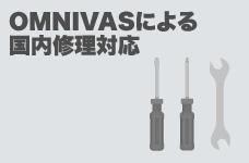バッテリーストロボ HD-610 保証