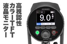 バッテリーストロボ HD-610 TFT液晶モニター