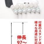 LF-2CB--07