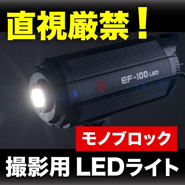 """""""動画配信主の強い味方"""" 「LEDスタジオライト」"""