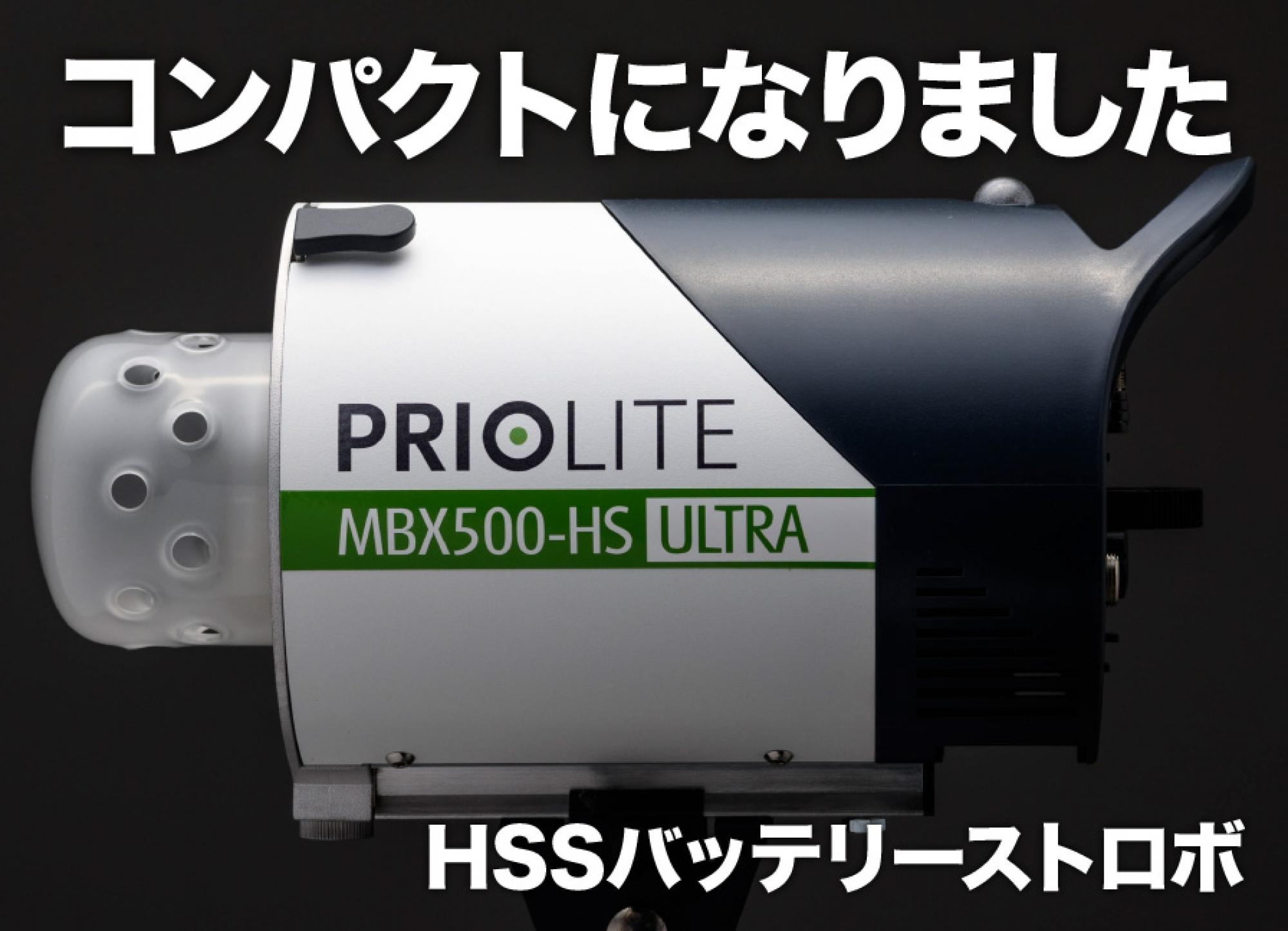 645ZなどPentaxカメラにも対応するハイスピードシンクロ バッテリーストロボ