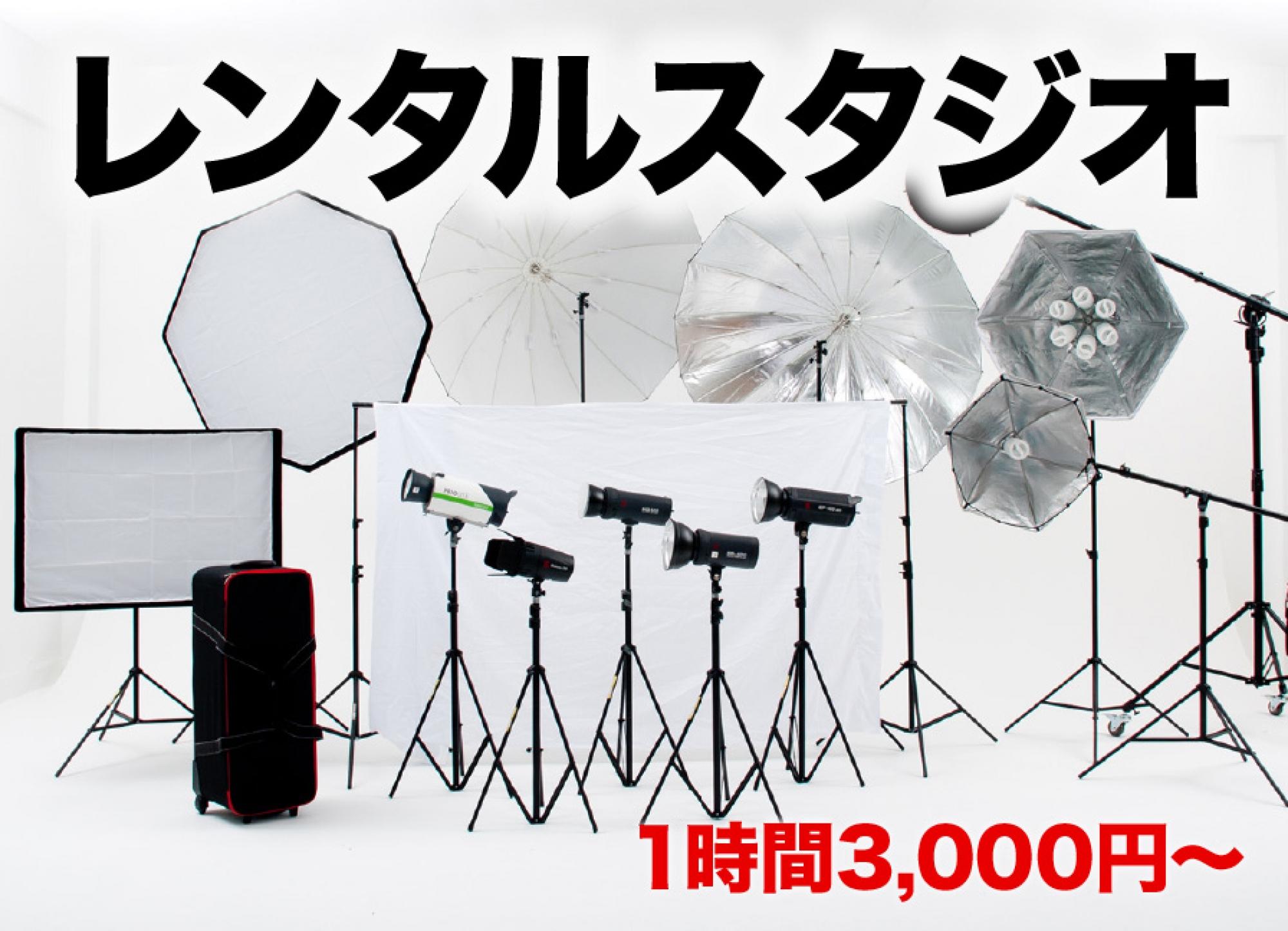 コスプレ撮影にも使われる沖縄のフォトスタジオ