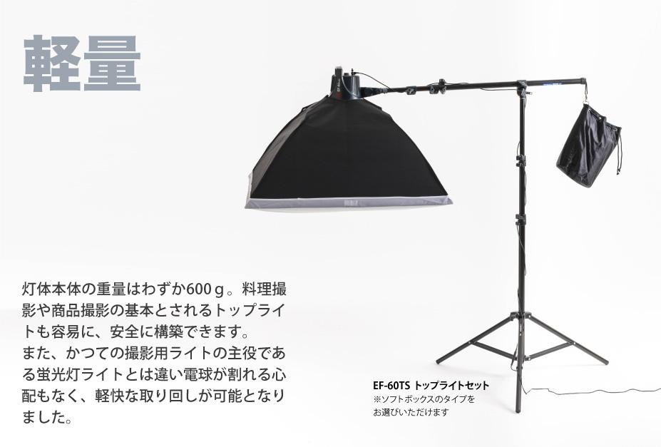 撮影用LEDライト 軽い